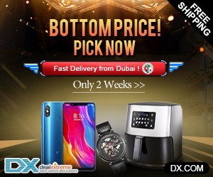 Click to view DealExtreme